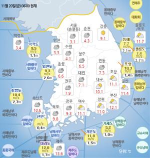 [일기예보]기상청 오늘의 날씨 및 이번주 주말날씨 예보!, 일요일 전국 비, 북한 황해남도 규모 3.1 지진!