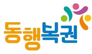 로또 추첨시간 오후 8시 45분 MBC TV!...판매시간(구매가능시간)!