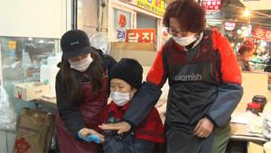 [인간극장]태안 서부시장 떡집 3대의 쫄깃한 인생 1부 줄거리!
