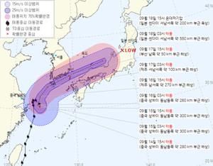 2021년 제14호 태풍 찬투 현재 위치 및 예상경로, 16일 제주도, 17일 부산 앞바다, 18일 일본 센다이 상륙!